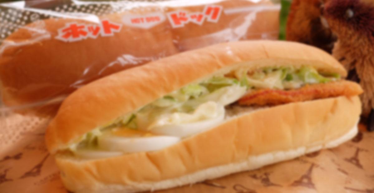 薩摩川内のパン屋マドンナ